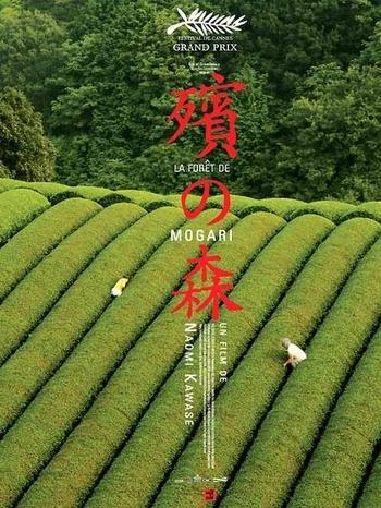 mogari1.jpg